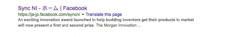 morgan innovation